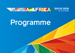 Business Programme Architecture Released for Russia–Africa Economic Forum