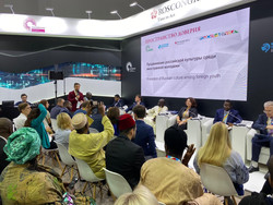 Roscongress Foundation's Building Trust Area to Present Thematic Programme at Russia–Africa Economic