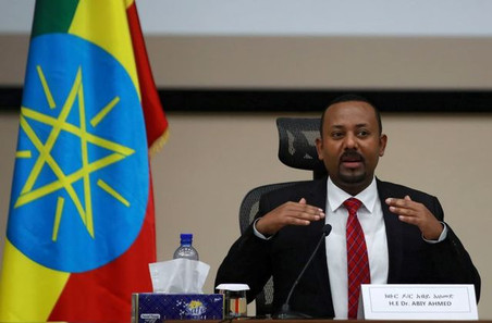 ETHIOPIAN GOVERNMENT DISCLAIMS UNWARRANTED AND UNFAIR ACCUSATIONS