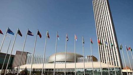 Ethiopie / Union Africainen: les experts réunis à Addis Abeba, pour la 3ème session ordinaire du com