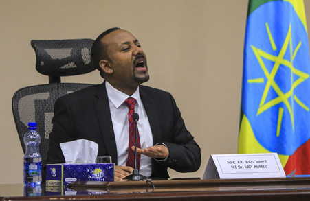 ETHIOPIAN GOVT DISCLAIMS UNWARRANTED ACCUSATION/DENOUNCE ATTEMPTS TO MEDDLE IN ITS INTERNAL AFFAIRS.
