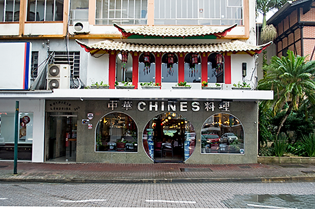 chines3.png