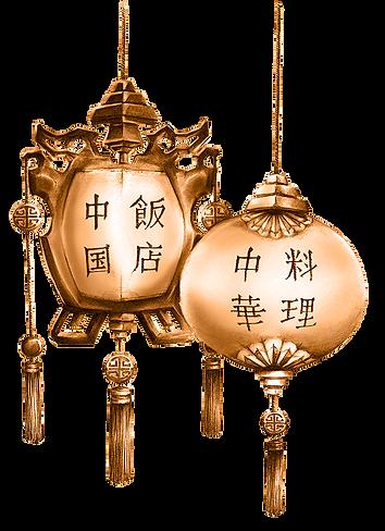 AF_CHINES_Simbolo_RBG.png