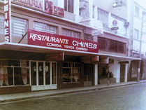Restaurante-Chines2.png