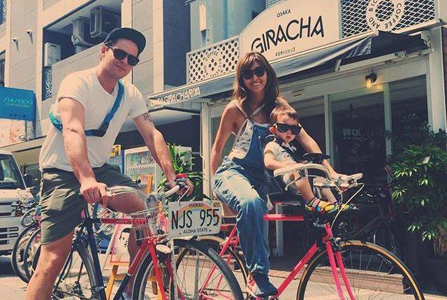 GIRACHA | Track Supermarket