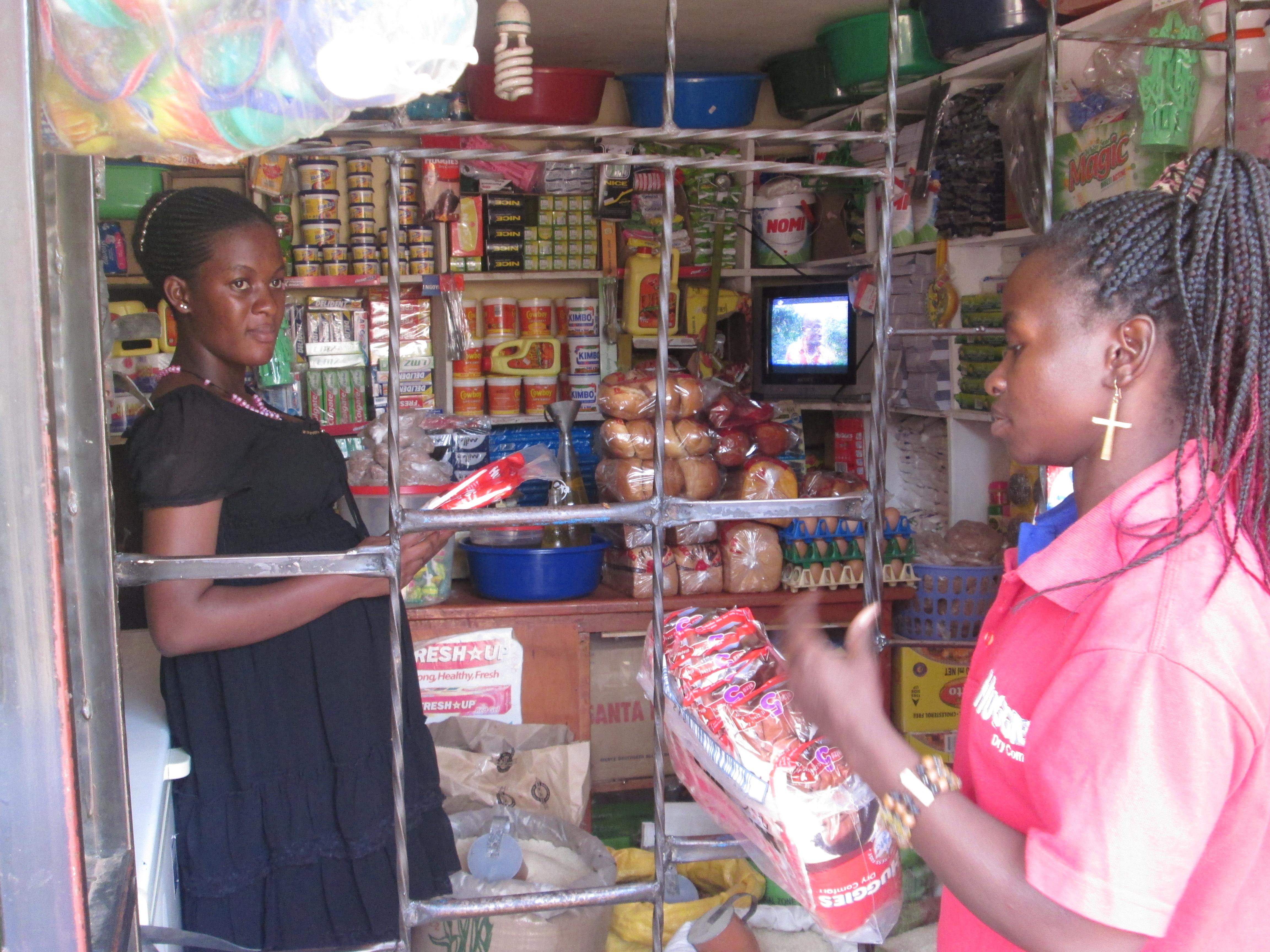 Exp Uganda Trade Activation