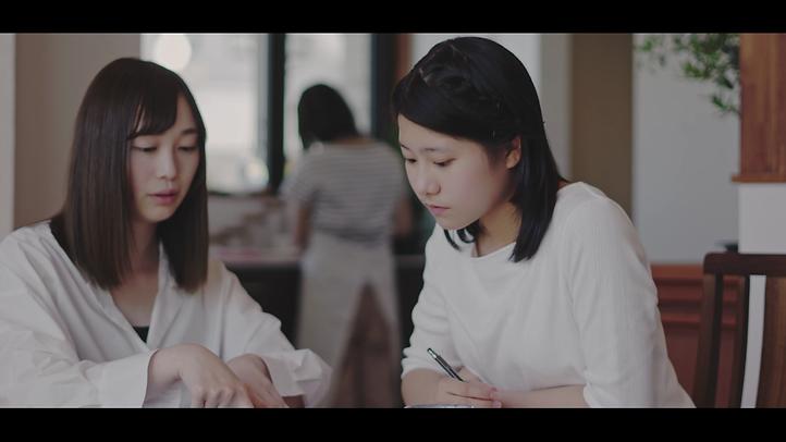 村岡組デザイン 「家族が健やかに育つ家ver」30秒.mp4_000016216.png