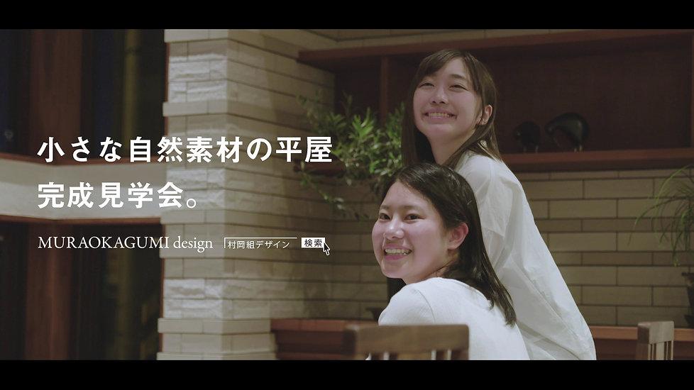 ポスター用(CM画像).jpg
