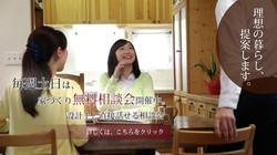自然素材 村岡組デザイン MURAOKAGUMI design 健康住宅