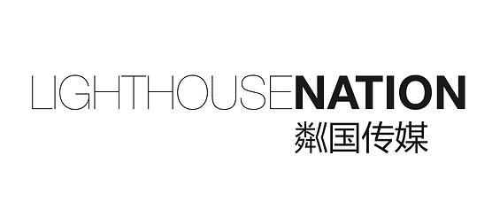 LighthouseNation 粼国传媒