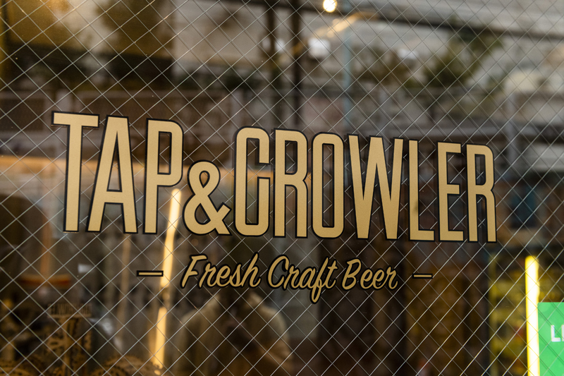 クラフトビール量り売りTAP&CROWLER渋谷