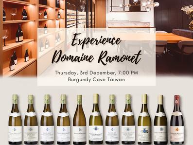 2020/12/03 勃根地白酒首屈一指Domaine Ramonet Experience