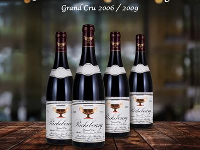 大金盃小瓶裝稀有釋出,只要NT$8800既可品嚐2006適飲年份的Richebourg,另有2009年份750ml!