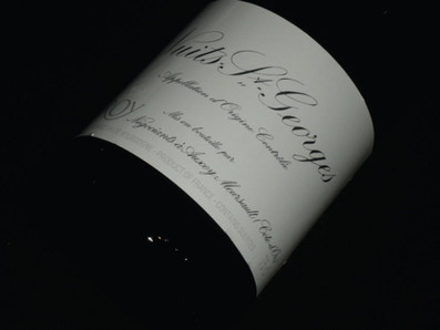 特別優惠!2014 Leroy Nuits-St-Georges NT$9,600/瓶