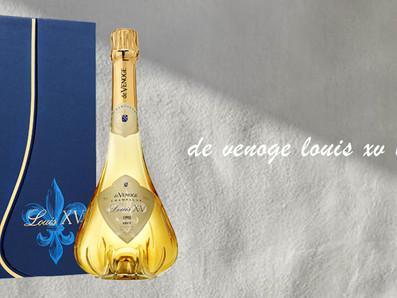 低調奢華的貴族香檳De Venoge,酒莊直出,1988 De Venoge Brut Millesime低於國際均價*驚喜優惠!