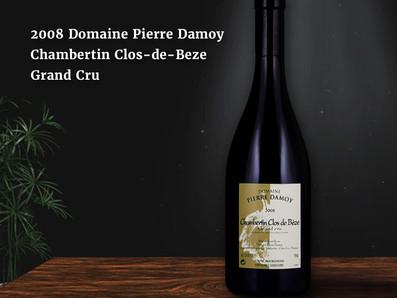 Clos de Beze特級園大戶,Wine Advocate 95分2008 Pierre Damoy Chambertin Clos de Beze萬元有找