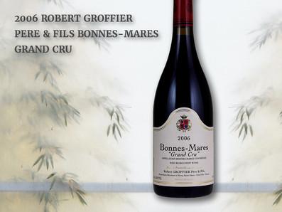 "Wine Advocate""Superstar Status/超級巨星"" 2006 Robert Groffier Pere & Fils Bonnes-Mares Grand Cru預購優惠中"