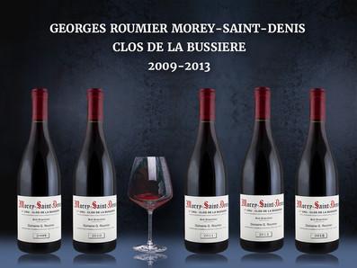 竄升的膜拜級酒莊Georges Roumier Clos de la Bussiere垂直品飲5個年份一次滿足,整組優惠!