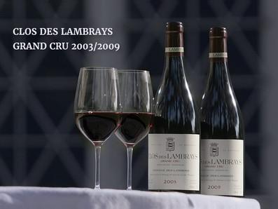 接近獨佔園,迎來試飲年份的2003 Clos des Lambrays限量預購中,另有2009現貨呦!