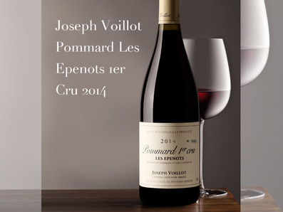 """Unsung Hero of Côte de Beaune伯恩丘的無名英雄"", 2014 Joseph Voillot Pommard Les Epenots 1er Cru NT$2500/瓶"