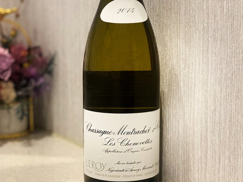 特別優惠預購!Maison Leroy Santenay和Chassagne Montrachet精選酒款