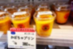 石狩あいろーど厚田 道の駅