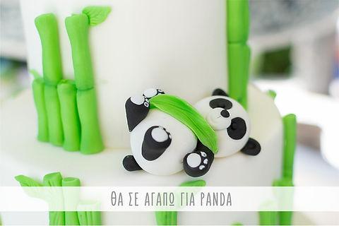 panda title .jpg