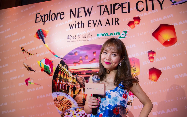Evelyn Kuek - Explore New Taipei City with EVA Air 1.jpg