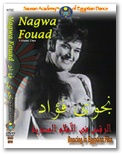 NF01 - Nagwa Fouad, Vol. 1