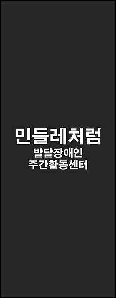 주간.png