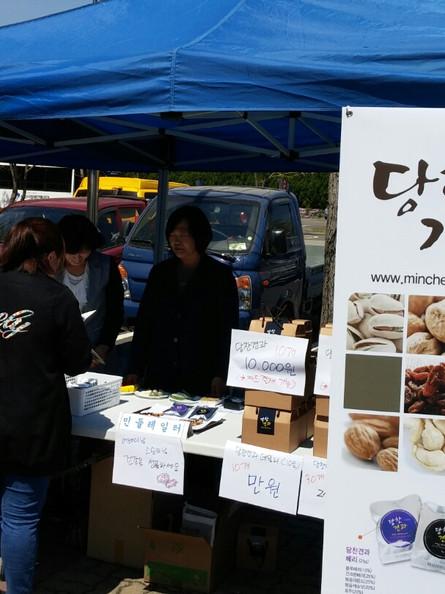 [민들레일터 소식] 충남 장애인의 날 행사/당찬견과 홍보부스 운영(2016. 4. 19)