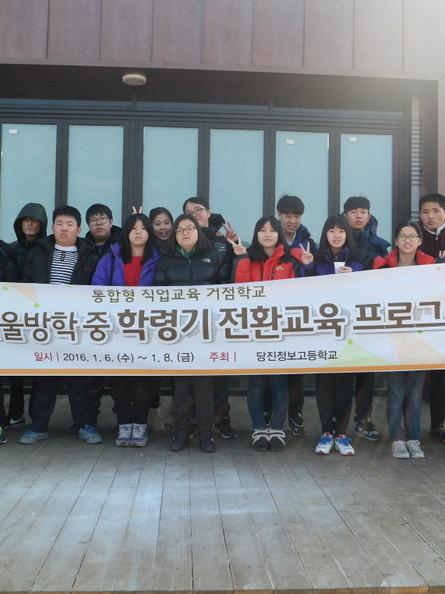 당진 지역 특수학급 학생들이 민들레일터를 방문했습니다.