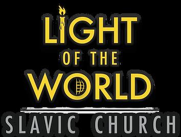 Light Of The World, Свет Миру, Миннесота, MN