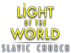 Slavic Church Light Of The World, Свет Миру, MN
