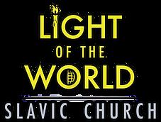 Slavic Church Light Of The World, Свет Миру, MN