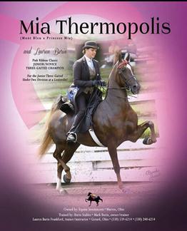 Mia Thermopolis