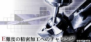 スクリーンショット 2020-04-10 13.36.27.png