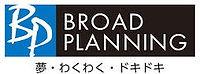 株式会社ブロード・プランニング