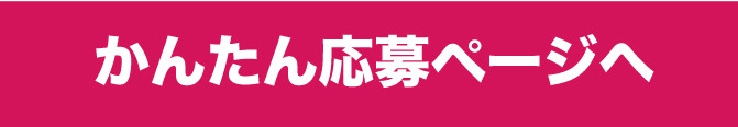 【福島・新福島】正社員前提の事務職。駅チカのキレイなビルで簡単な受電対応とデータ入力の一般事務!