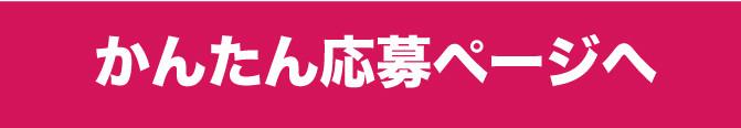 【紹介予定派遣】webデザイナー 未経験応募可 西中島南方