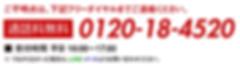 最強塾0120184520.png
