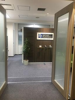 アクセス_入り口