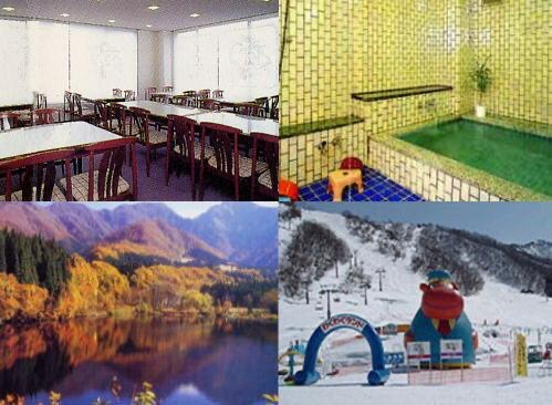 詰め合わせ_食堂風呂スキー場