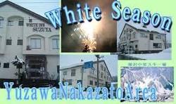 HP_WhiteSeason