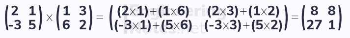 Matrix multiplication, finding the product of two matrices, how to multiply matrices, how to find the product of two matrices. Free online a-level further maths core pure 1 notes. EngineeringNotes.net, EngineeringNotes, Engineering Notes