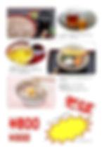 宣伝力フリー02_01.jpg