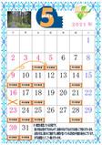 カレンダー2021_5.jpg