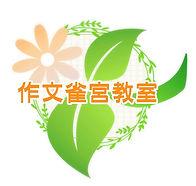 作文教室ロゴ.jpg