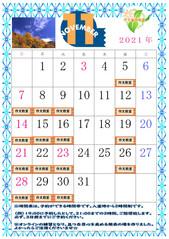 カレンダー2021_11.jpg