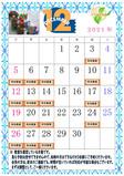 カレンダー2021_12.jpg
